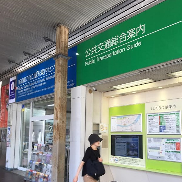 ★新潟店_道2