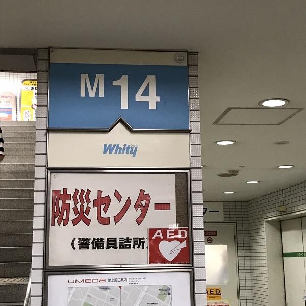★梅田店_道3