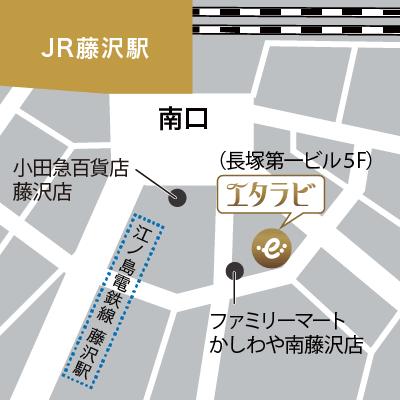 エタラビ 藤沢店