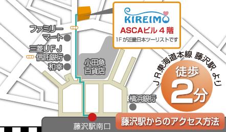 fujisawa_map