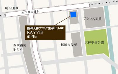 レイビス(RAYVIS)  福岡店