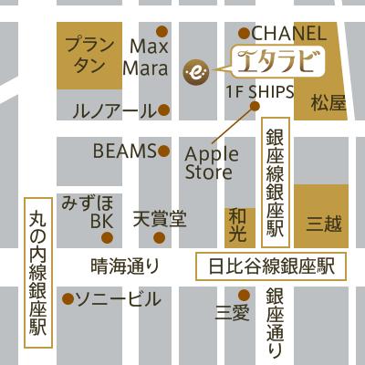 エタラビ 銀座本店