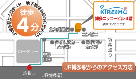 hakata_ekimae_map