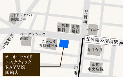 レイビス(RAYVIS) 函館店