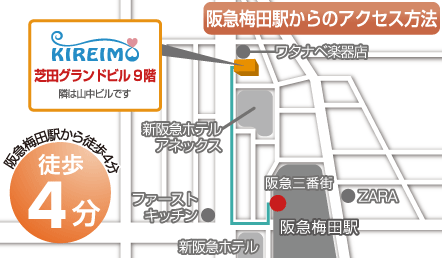 hankyu_umeda_ekimae_map