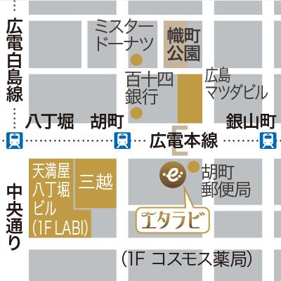 エタラビ 広島店