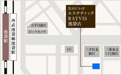 レイビス(RAYVIS) 池袋店