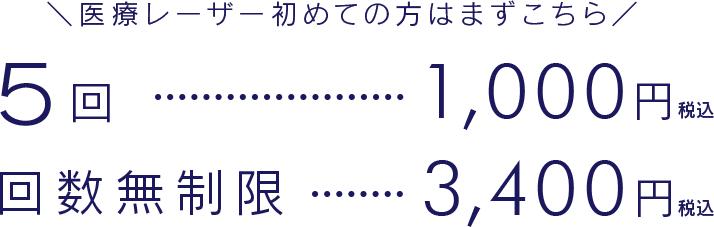 image-waki-2