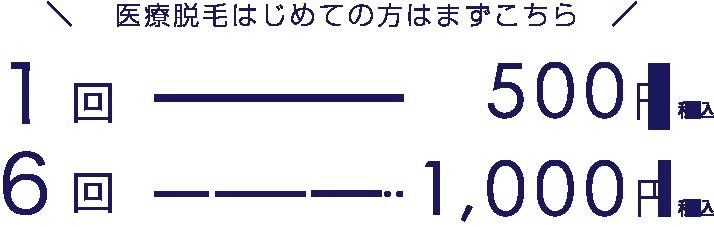 image-waki-3