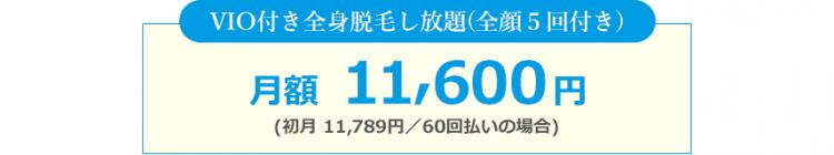 img_shihoudai_04