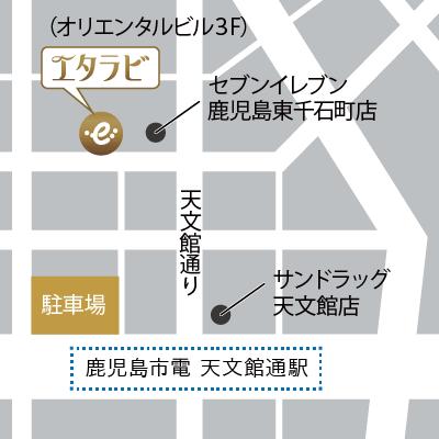 エタラビ 鹿児島店