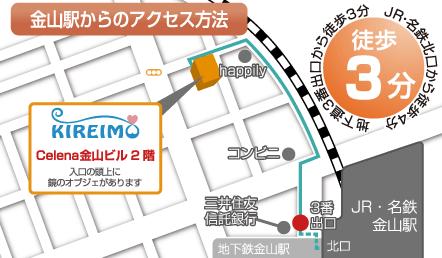 kanayama_ekimae_map