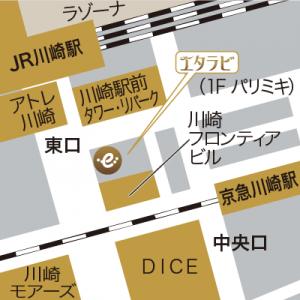 エタラビ 川崎駅前店