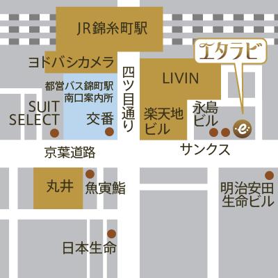 エタラビ 錦糸町店