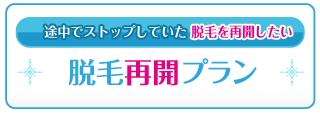kireimo_index04_320-115