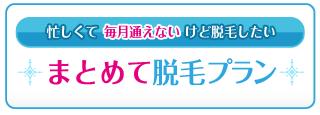 kireimo_index05_320-115
