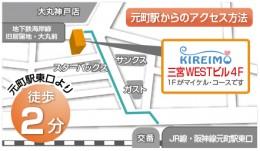 kobemotomachi_map