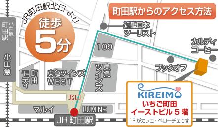 machida02_map