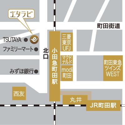 エタラビ 町田店