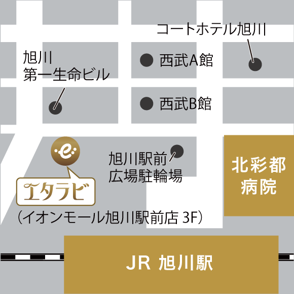 エタラビイオンモール旭川駅前店