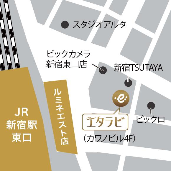 グラン新宿東口店