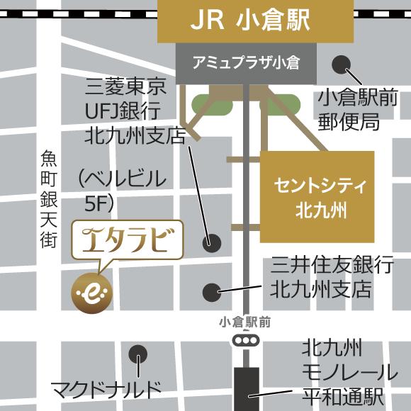 map_kokura