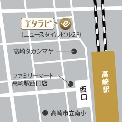 エタラビ高崎店