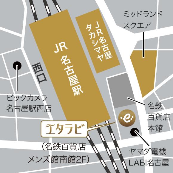 map_nagoyameitetsu