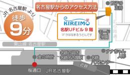nagoya_ekimae_map