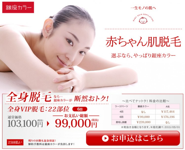 new_ginza201503_755-615