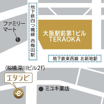 エタラビ 西梅田店