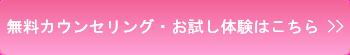 otamesi_button01_350__55