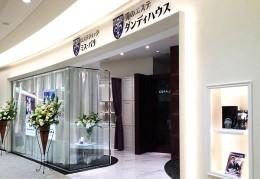 pic_kuzuha_mall_01