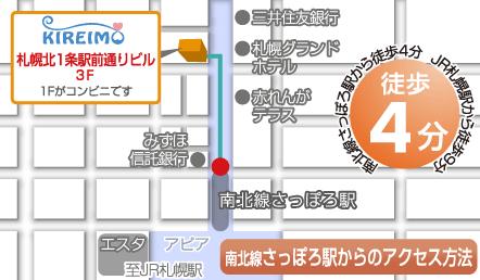 sapporo_ekimae_map