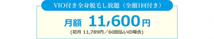 shihoudai_04