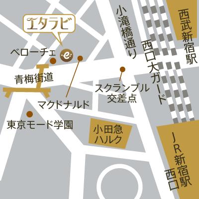 エタラビ 新宿店