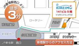 shinjuku_nishiguchi_map