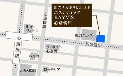レイビス(RAYVIS) 心斎橋店