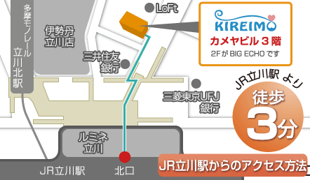 tachikawa_kitaguchi_ekimae_map