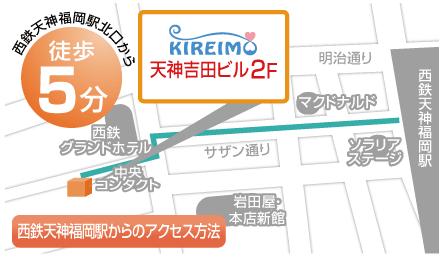 tenjin_map