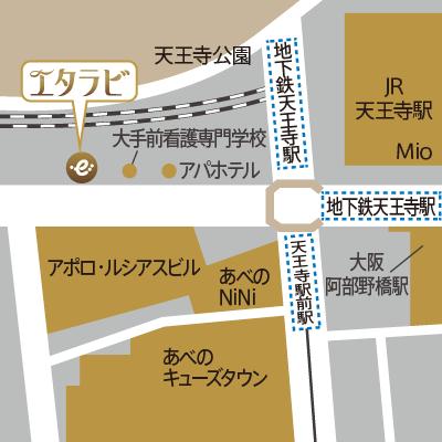 エタラビ 天王寺店