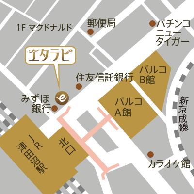 エタラビ 津田沼駅前店