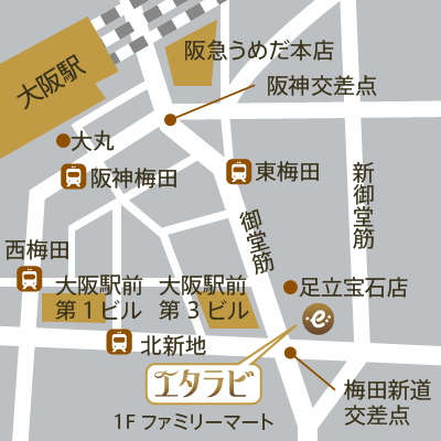 エタラビ グラン梅田店