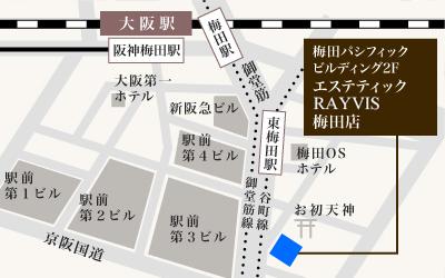 レイビス(RAYVIS)  梅田店