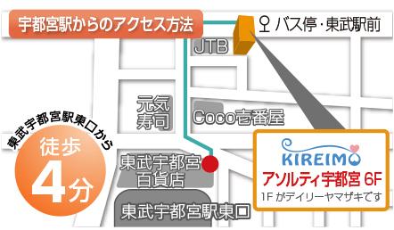 utsunomiya_map